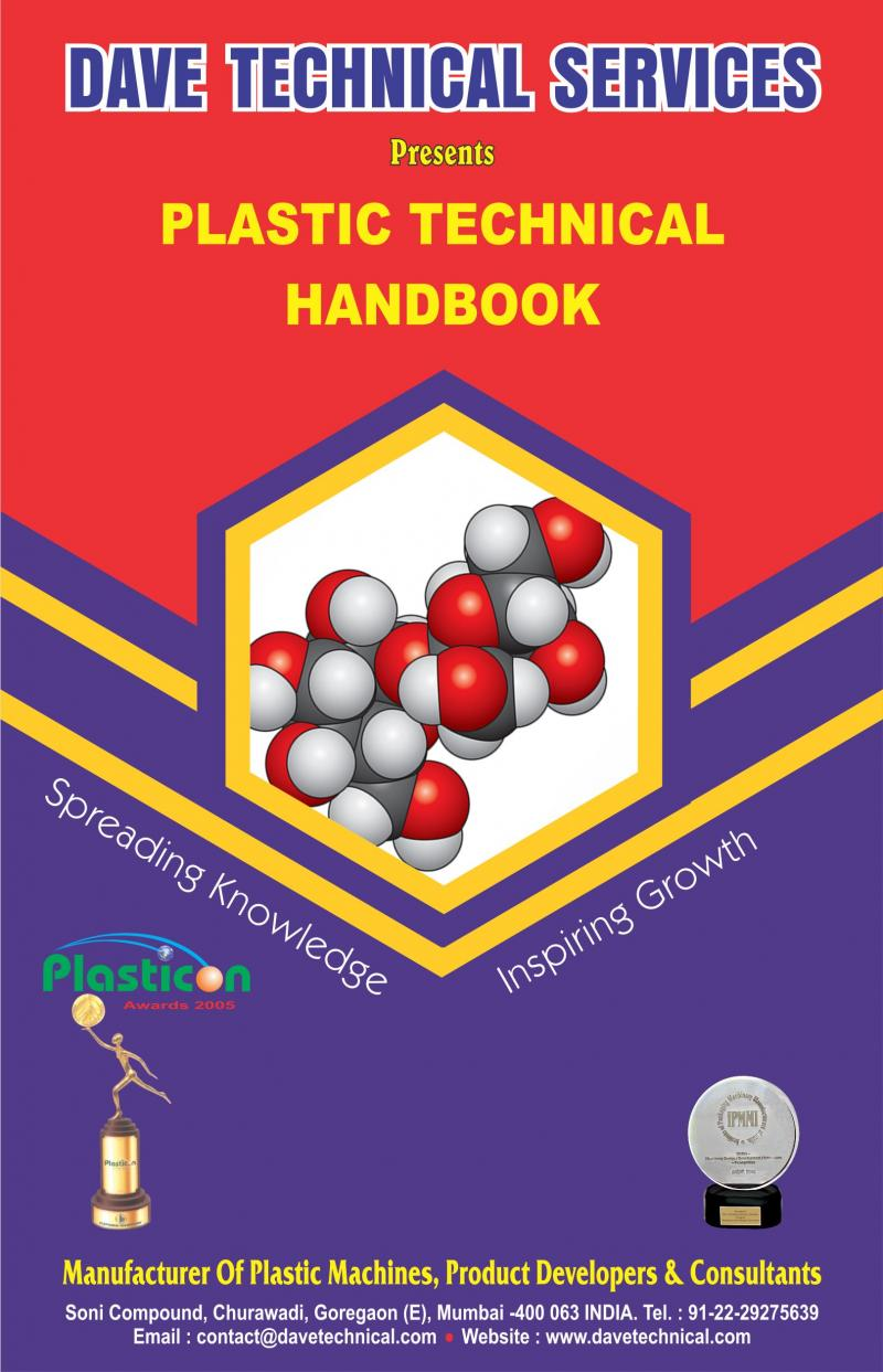 Types Of Book Cover Material : Dave technical services plastic handbook